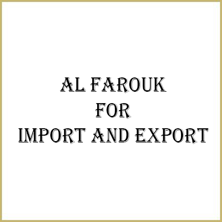 al-farouk-for-emport-and-export-cover-image